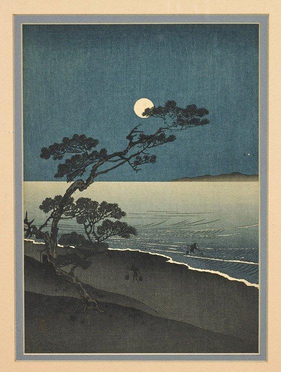 Two Japanese Woodblock Prints: Yoshimune & Koho - 3