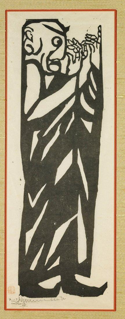 Japanese Calendar Print by Shiko Munakata