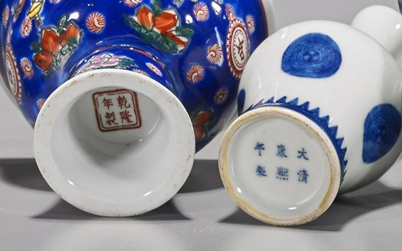 Four Chinese Qing-Style Porcelains - 2