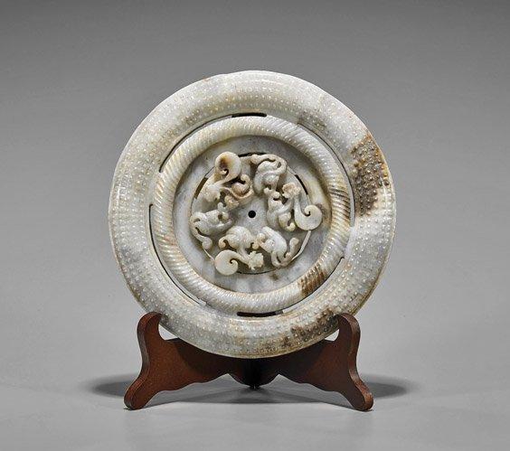 Chinese Archaistic Reticulated Grey Jade Bi