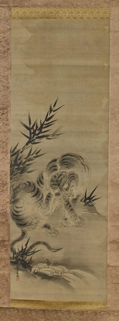 Antique Japanese Silk Scroll: Tiger
