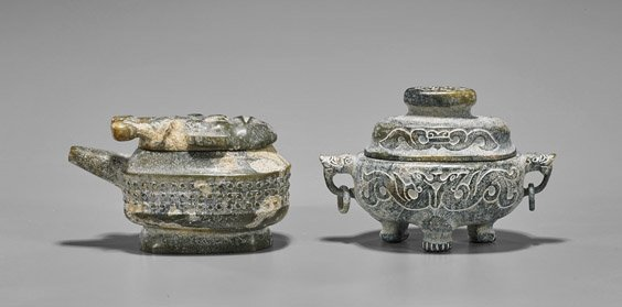 Two Archaistic Chinese Carved Hardstone Tripod Vessels