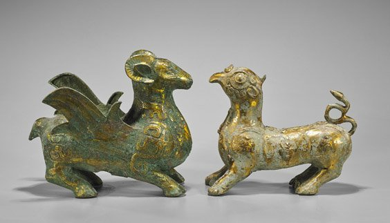 Two Archaistic Chinese Gilt Bronze Animals - 2