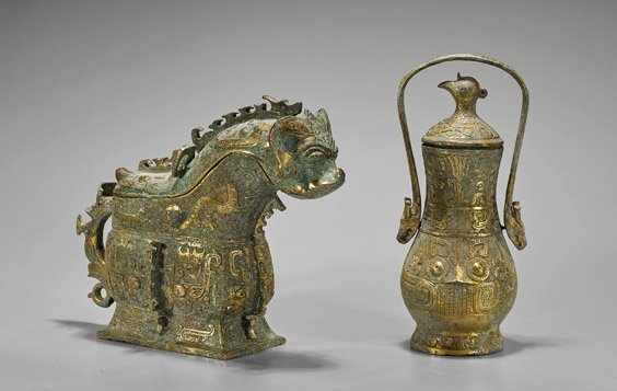 Two Archaistic Chinese Gilt Bronze Beer Vessels: Gong & - 2
