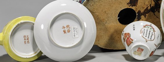 Five Old Chinese Enameled Porcelain Items - 2