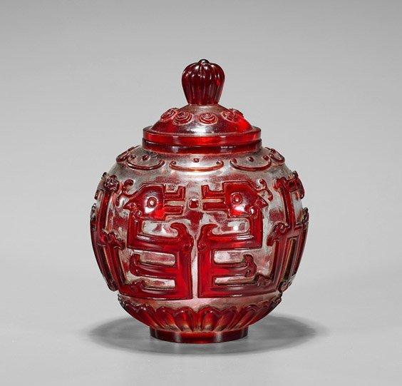 Antique Chinese Beijing Glass Overlay Jar