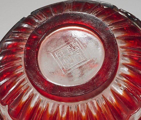 Antique Chinese Beijing Glass Overlay Jar - 2