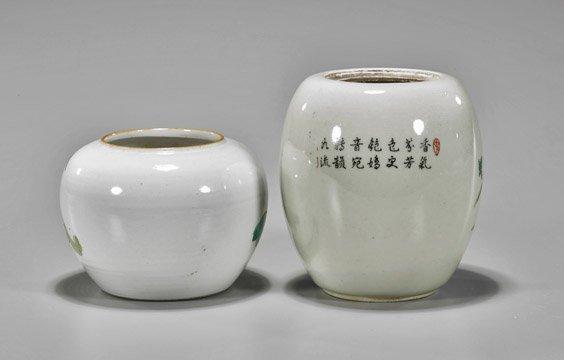 Two Chinese Enameled Porcelain Jars - 2