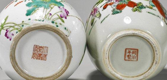 Two Chinese Enameled Porcelain Jars - 3