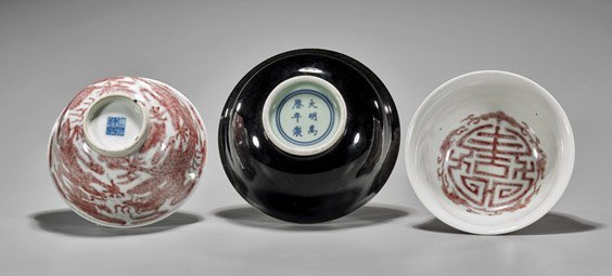 Three Chinese Porcelain Bowls: Black & Copper Red - 2