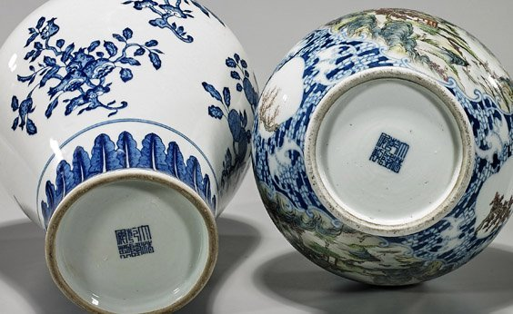 Two Chinese Porcelain Vases: Meiping & Bottle - 2