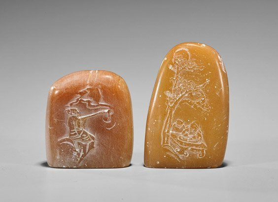 Two Chinese Carved Shoushan Stone 'Mountains'