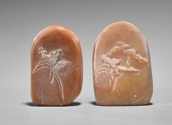 Two Chinese Carved Shoushan Stone 'Mountains' - 2