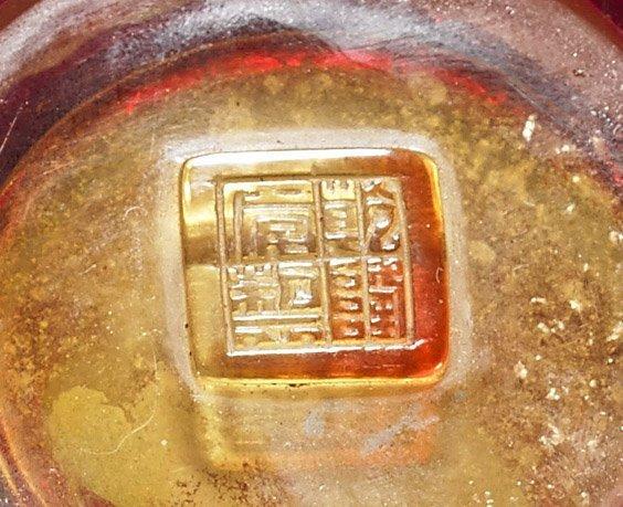 Beijing Glass Red Overlay Vase - 2