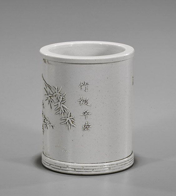 Chinese White Glazed Porcelain Brushpot - 2