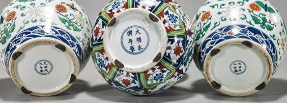 Three Chinese Doucai Porcelains: Jars & Vase - 2