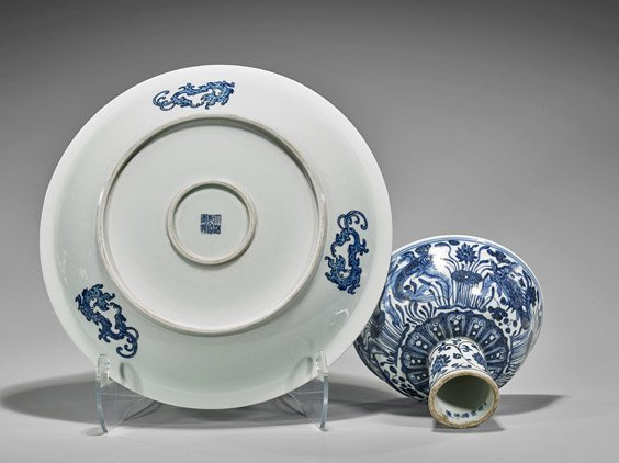 Two Large Chinese Porcelains: Stem Bowl & Charger - 3