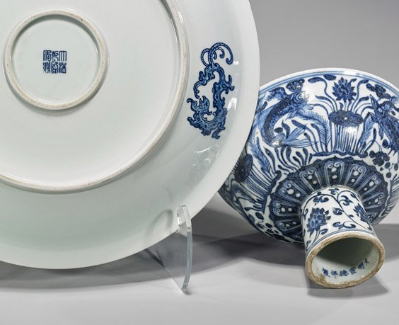 Two Large Chinese Porcelains: Stem Bowl & Charger - 4