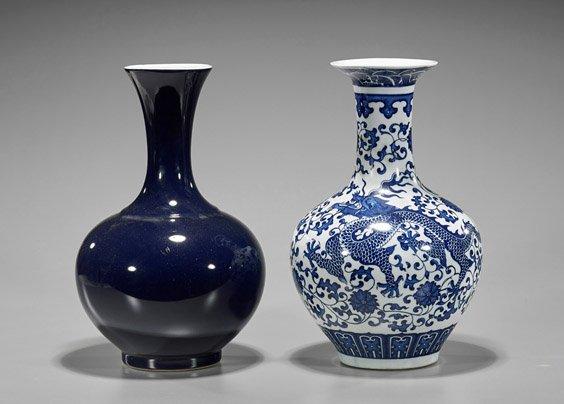 Two Qianlong-Style Porcelain Bottles Vases