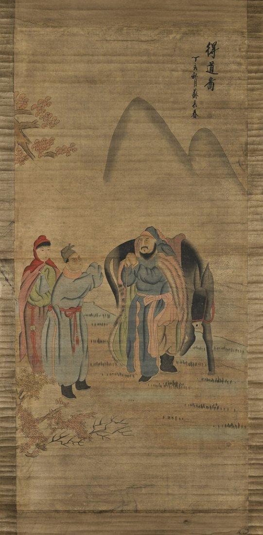 Two Chinese Paper Scrolls: Horsemen & Ducks