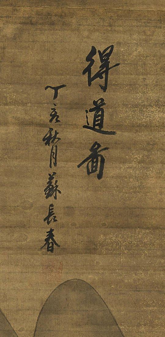 Two Chinese Paper Scrolls: Horsemen & Ducks - 2