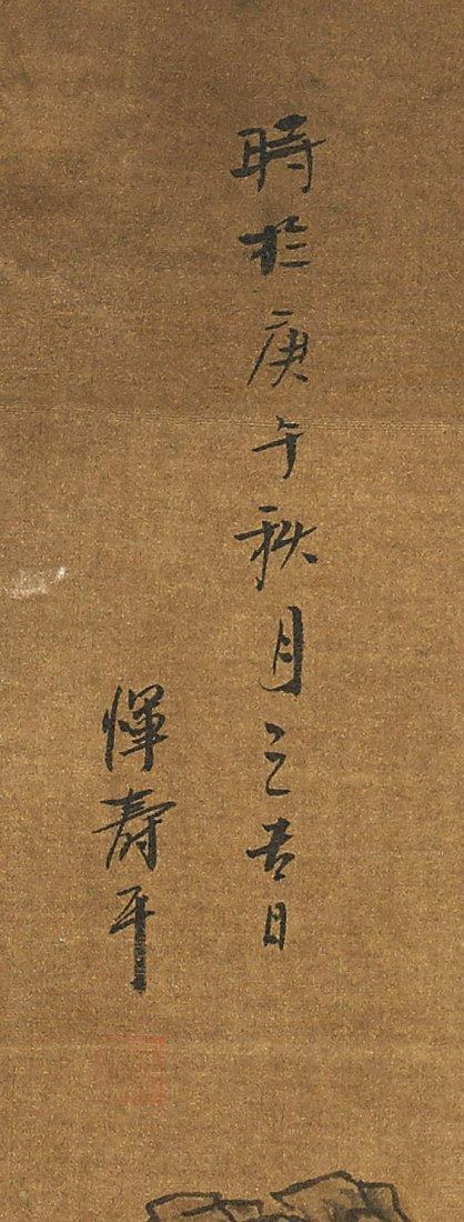 Two Chinese Paper Scrolls: Horsemen & Ducks - 4