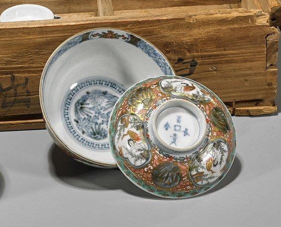 Twenty Japanese Imari Covered Bowls - 2