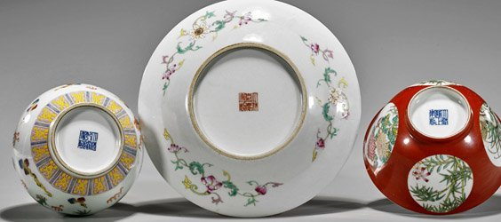 Three Chinese Enameled Porcelains: Dragons & Flowers - 2