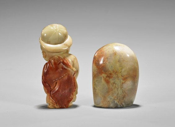 Two Chinese Shoushan Stones: Pebble & Figure - 2