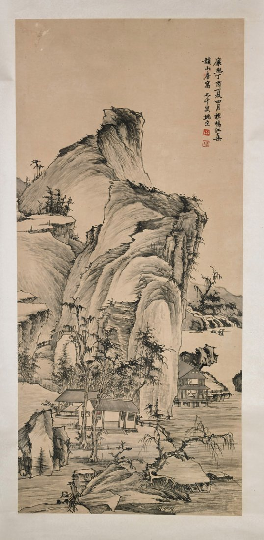 Two Chinese Paper Scrolls: Mountains - 4