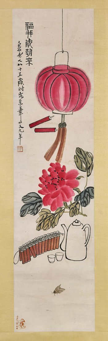 Two Chinese Paper Scrolls: Flower & Vegetables