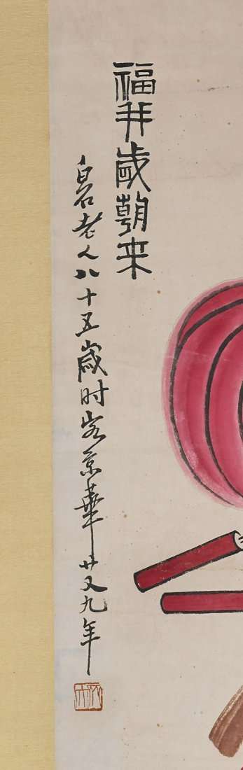 Two Chinese Paper Scrolls: Flower & Vegetables - 2