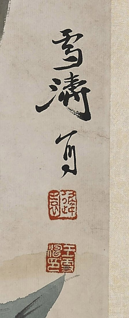 Two Chinese Paper Scrolls: Flower & Vegetables - 5