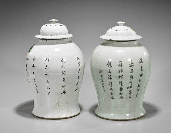 Three Chinese Items: Dancer & Jars - 4