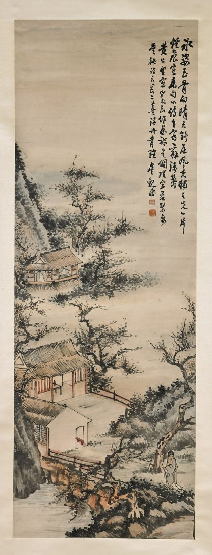 Two Chinese Paper Scrolls: Pasture & Farmers