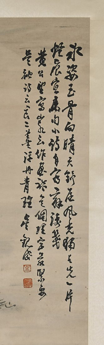 Two Chinese Paper Scrolls: Pasture & Farmers - 2