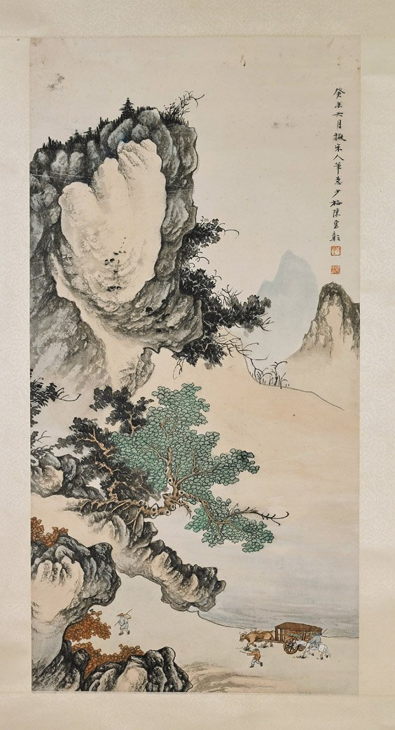 Two Chinese Paper Scrolls: Pasture & Farmers - 3