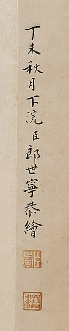 Two Chinese Paper Scrolls: Flowers & Beauty - 2
