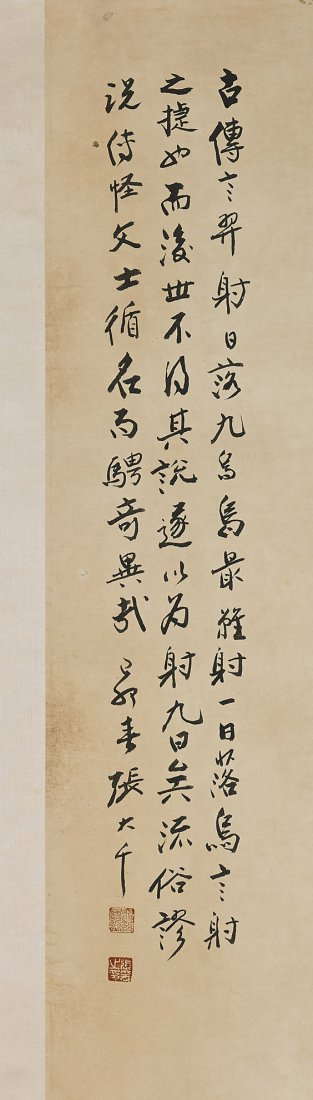 Two Chinese Paper Scrolls: Flowers & Beauty - 4