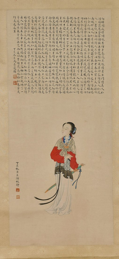 Two Chinese Paper Scrolls: Figures