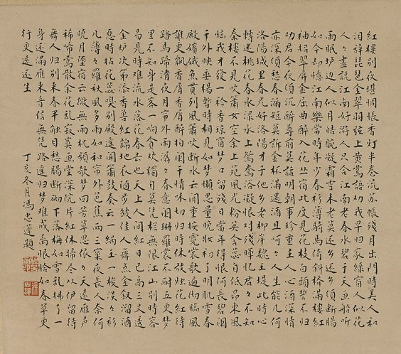 Two Chinese Paper Scrolls: Figures - 2