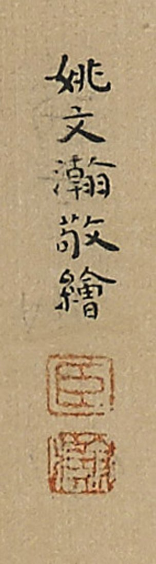 Two Chinese Paper Scrolls: Figures - 6