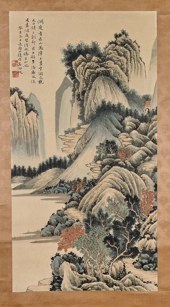 Two Chinese Paper Scrolls: Lush Mountainscape