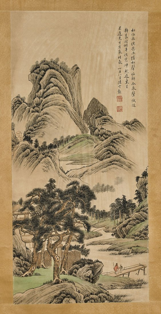 Two Chinese Paper Scrolls: Lush Mountainscape - 3