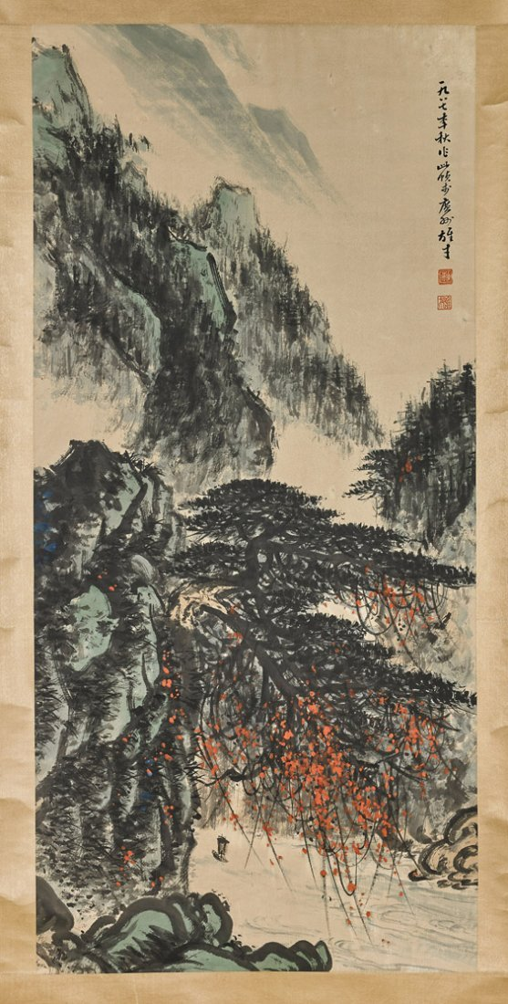 Two Chinese Paper Scrolls: Trees & Landscape