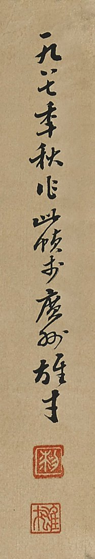 Two Chinese Paper Scrolls: Trees & Landscape - 2