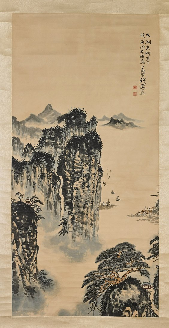 Two Chinese Paper Scrolls: Trees & Landscape - 3