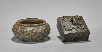 Two Archaistic Chinese Hardstone Items