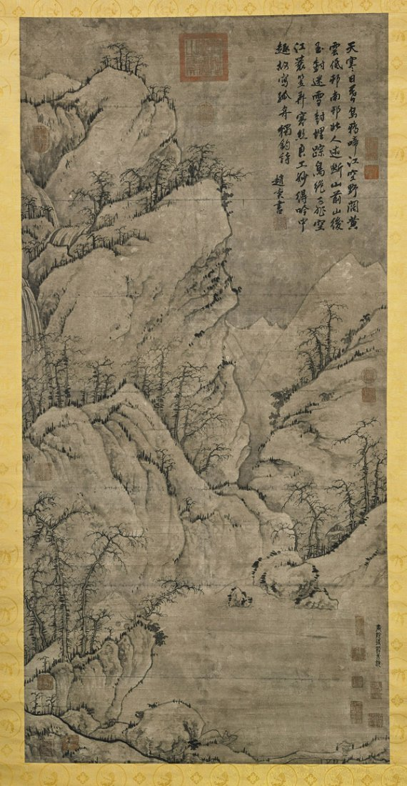 Three Chinese Paper Scrolls: