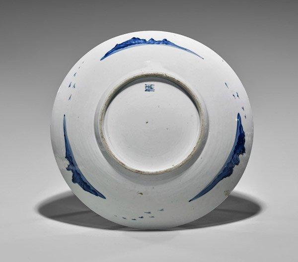Antique Japanese Artia Porcelain Charger - 2